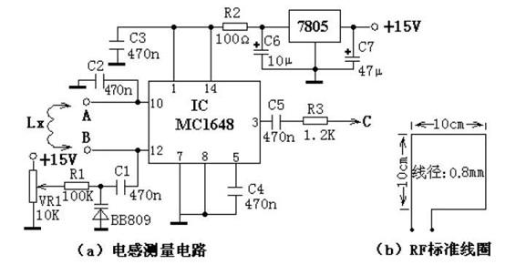 简述电感测量装置电路